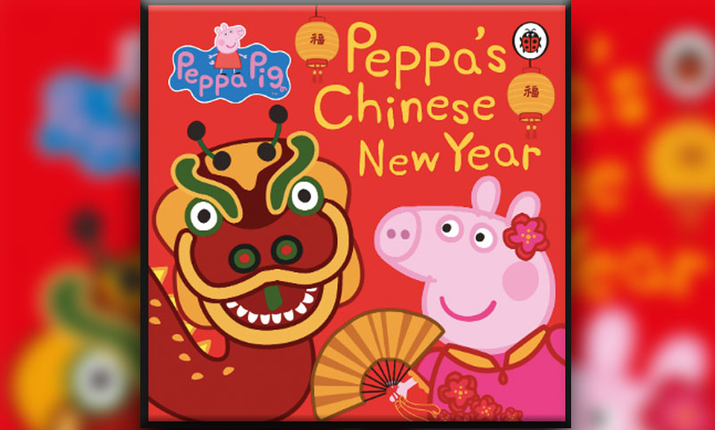 Peppa Pig's Chinese New Year, Chinese New Year, Year of the PIg, Brighid Moret